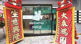 החנות של דליברו, צילום: אתר החברה