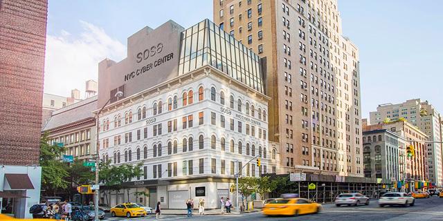 מרכז הסייבר של SOSA בניו יורק ממריא; 100 קרנות ומשקיעים הצטרפו