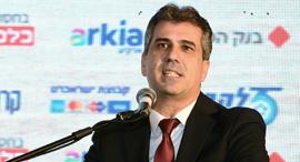 אלי כהן, שר הכלכלה והתעשייה, בכנס , צילום: הרצל יוסף