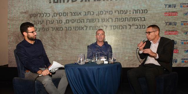 ערן יעקב, מאיר שפיגלר ועמרי מילמן, צילום: הרצל יוסף
