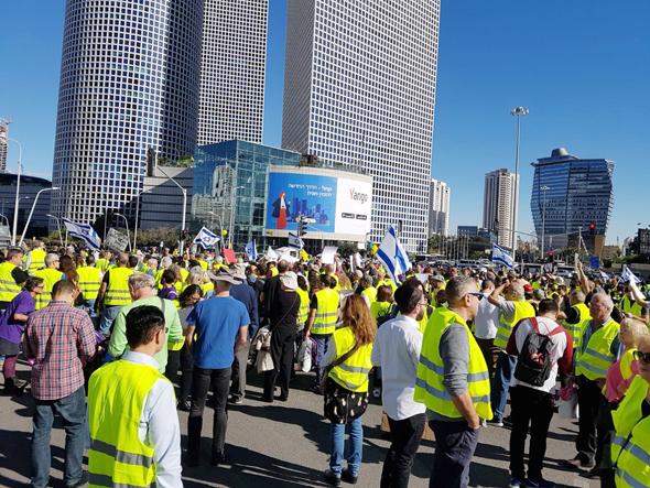 ההפגנה בעזריאלי, צילום: מאור סוויסה