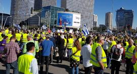 מחאת האפודים הצהובים בישראל, צילום: מאור סוויסה