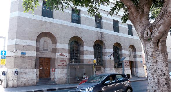 דואר ישראל השירות הבולאי שדרות ירושלים ב יפו, צילום: אביגיל עוזי