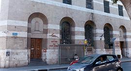 בניין השירות הבולאי בשדרות ירושלים, צילום: אביגיל עוזי