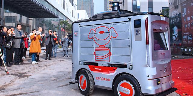 דוור אחר: JD.com החלה להפעיל רובוט משלוחים אוטונומי