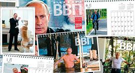 לוח השנה המוקדש לולדימיר פוטין, צילום: Amazon.jp/loft.omni7.jp