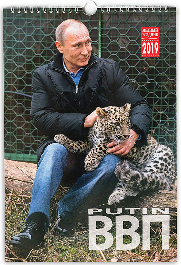 לוח שנה עם תמונות של הנשיא ולדימיר פוטין