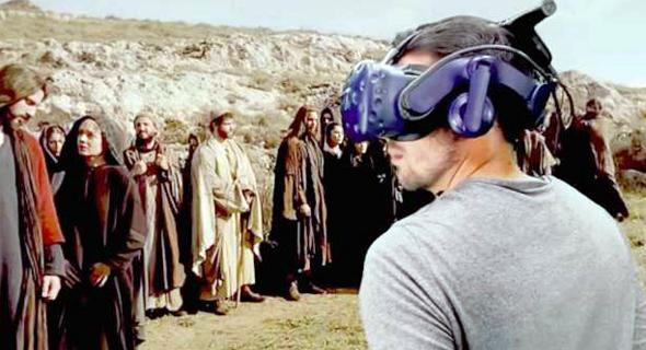 """החזון של HTC: סיפורי התנ""""ך במציאות מדומה"""