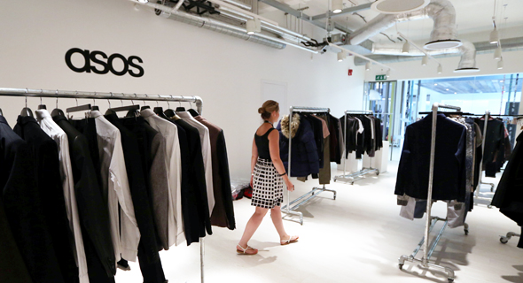ASOS' headquareters. Photo: Bloomberg