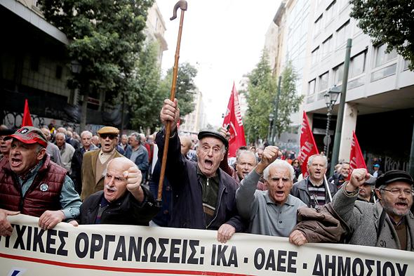 הפגנות ביוון נגד חבילת החילוץ של האיחוד האירופי.