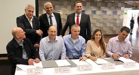 מעמד חתימת ההסכם בנמל חיפה, היום