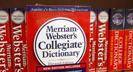 מילון מרים וובסטר מריאם וובסטר אנגלית, צילום: גטי