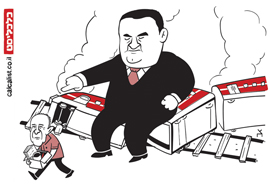 קריקטורה 19.12.18, איור: צח כהן