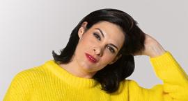 הסופרת מאיה גז , צילום: רמי זרנגר