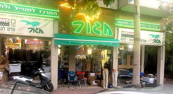 """חנות חגור ב רחוב הרא""""ה רמת גן בניין מיועד ל פינוי בינוי, צילום: אאורה"""