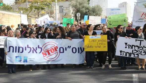 מחאת העובדים הסוציאליים בתל אביב, צילום: מוטי קמחי
