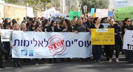 מחאת העובדים הסוציאליים , צילום: מוטי קמחי