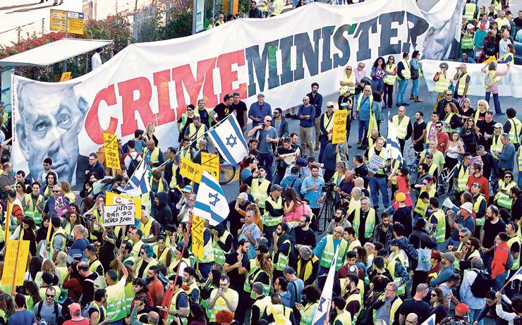 """ההפגנה נגד ההתייקרויות בתל אביב, ביום שישי האחרון. """"כל אמירה בתחום הזה היא פוליטית"""""""