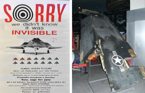 מימין: הריסות ה-F117, והעלון שהפיצו הסרבים