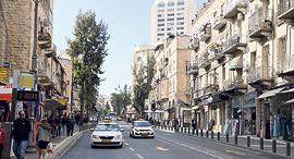 רחוב קינג ג'ורג' ירושלים, צילום: אלכס קולומויסקי