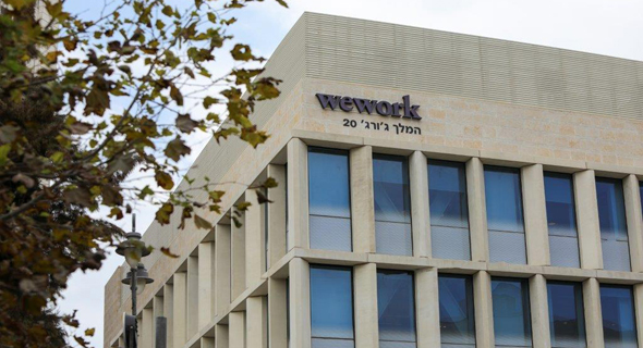 WeWork's Jerusalem location. Photo: Eyal Marilus