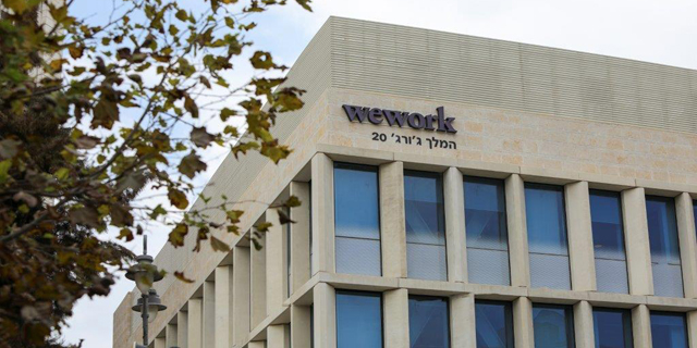 WeWork to Lay Off Dozens of People in Israeli R&D Center