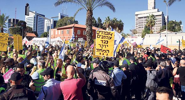 הפגנה נגד יוקר המחיה, צילום: אוראל כהן