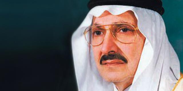 אחיו של המלך הסעודי סלמאן הלך לעולמו בגיל 87