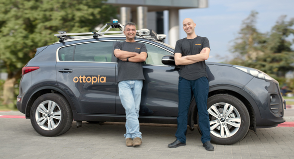 Ottopia co-founders Leon Altarac (left) and  Amit Rosenzweig. Photo: Ottopia