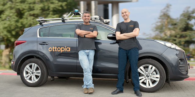 Remote Support for Self-Driving Cars Startup Raises $3 Million