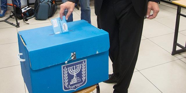 Let Israel's Election Begin (in Wellington, New Zealand)