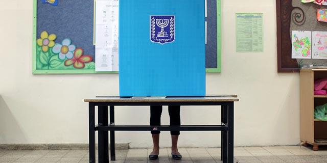 תשדירי הבחירות של המפלגות: מיחזור סיסמאות ידועות - ורייטינג ברצפה