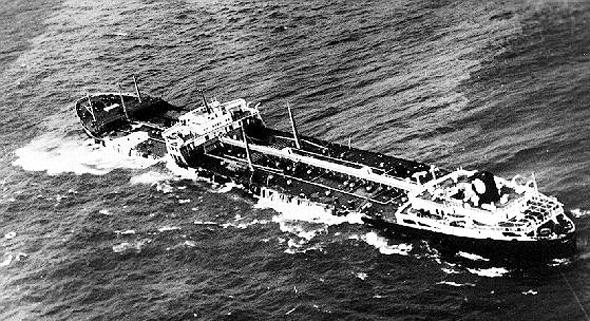 הספינה טורי קניון