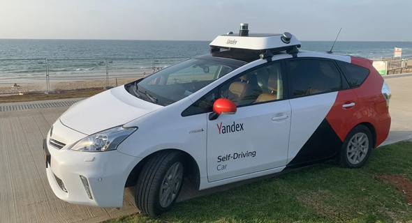 Self-driving vehicles coming to Israeli roads sooner than expected