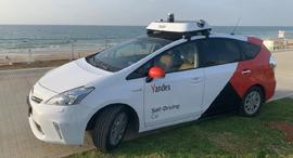 Yandex' autonomous vehicle in Israel. Photo: Yandex