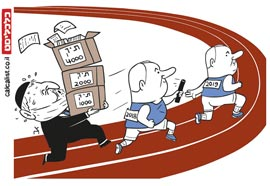 קריקטורה 25.12.18, איור: צח כהן