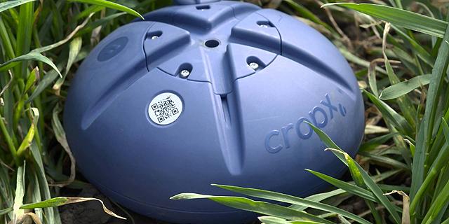 """החיישן של CorpX , צילום: יח""""צ"""