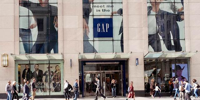 כדאי להזדרז: גאפ תסגור בחודש הבא את החנות בשדרה החמישית