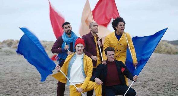 """מתוך הקליפ של """"Britain Come Back"""" של בריוניון בויז. סטייל וסאונד מהניינטיז, ימיו היפים של האיחוד, צילום מסך: Youtybe"""