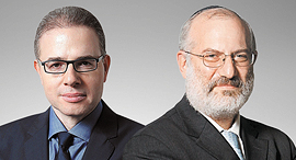 """מימין: אדוארו אלשטיין ויו""""ר כלל ביטוח דני נוה, צילום: אוראל כהן, עמית שעל"""