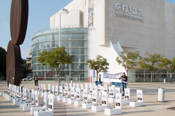 מחאת המסעדנים בכיכר הבימה