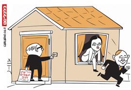 קריקטורה 31.12.18, איור: צח כהן