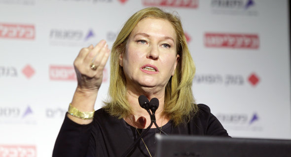 Tzipi Livni. Photo: Amit Sha'al
