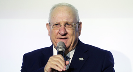 Israeli president. Photo: Amit Sha'al