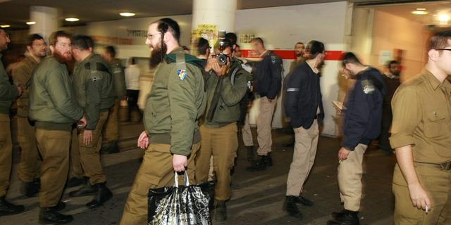 חיילים חרדים, צילום: שאול גולן
