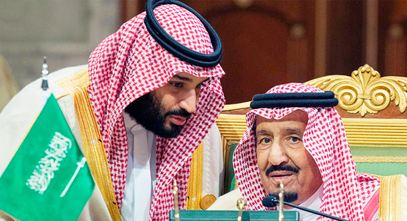 מימין: המלך סלמאן ויורש העצר מוחמד, צילום: איי פי