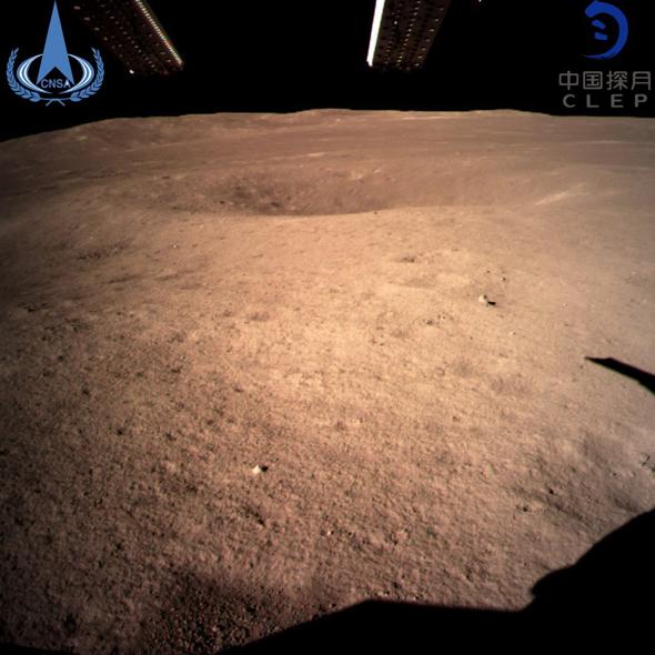 החללית מציגה: תמונה מפני הירח