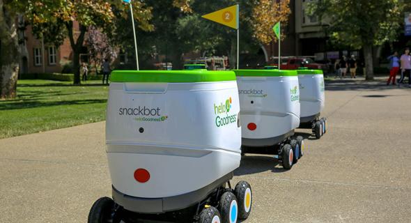 רובוט המשלוחים של פפסיקו, צילום: PRB
