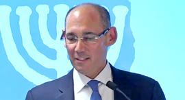"""נגיד בנק ישראל אמיר ירון מסיבת עיתונאים ינואר 2019 , צילום מסך: לע""""מ"""