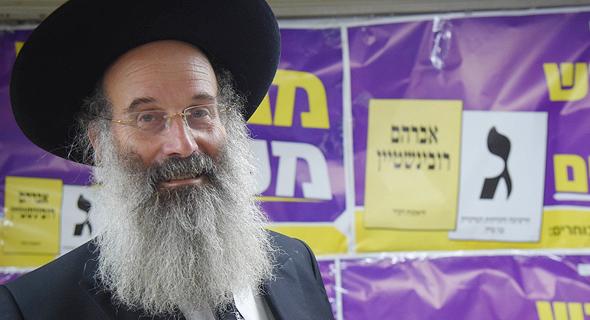 אברהם רובינשטיין, ראש עיריית בני ברק. ניסיון להכניס כסף לקופה הציבורית